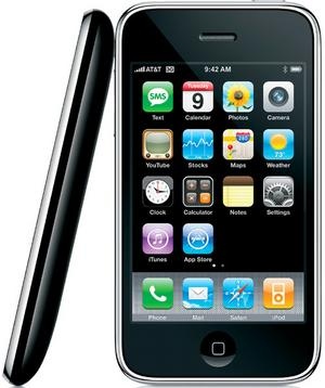 iPhone 3GS Review – Your Perfect Companion