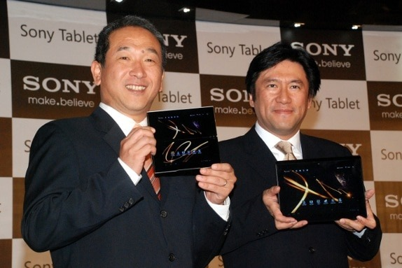 sony tablet P is an awesome dual screen tablet